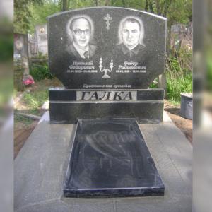 Подвійний пам'ятник 4