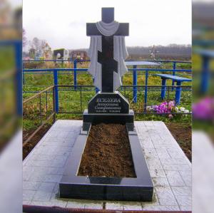 Пам'ятник 1