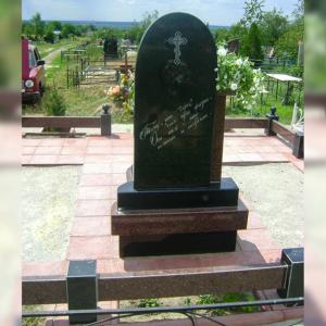 Меморіальний комплекс 1