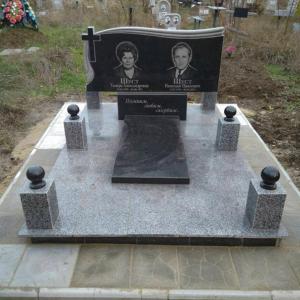 Меморіальний комплекс 9
