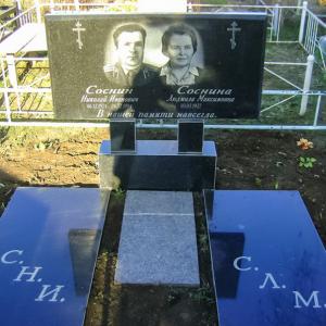 Подвійний пам'ятник 8