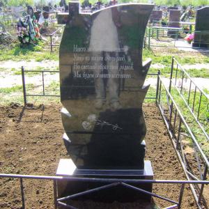 Пам'ятник 8