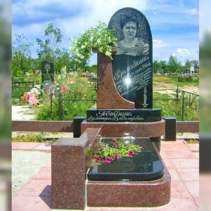 Меморіальний комплекс 3